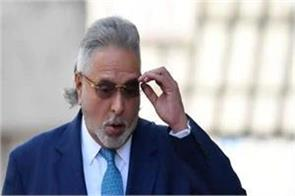 vijay mallya arrives in uk court