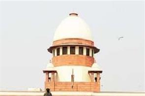 supreme court asks report about mob lynching