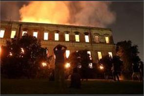massive fire at 200 year old national museum in brazil