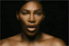 serena williams sing a song for breast cancer awareness