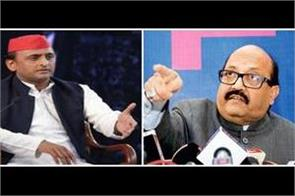 akhilesh do the work of stalking everyone or everyone else amar singh