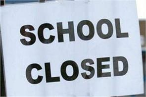 all private schools in the state will remain closed tomorrow