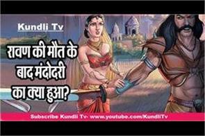 untold story of ravans wife mandodari