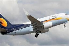 jet airways showed increased spending