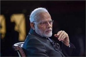 congress attack on pm modi about rafale deal