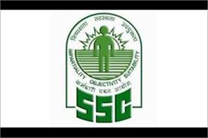 ssc recruitment 2018 applications invited for group b group c posts