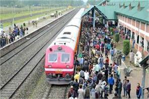 train service reume in kashmir
