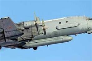 russian military aircraft lost over the mediterranean