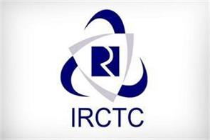 railway minister will change the name of irctc