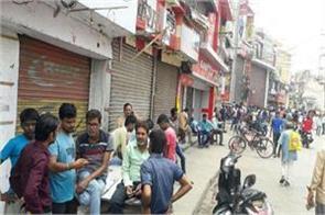 protest against former mayor murder in muzaffarpur