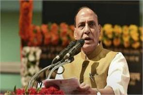 twitter user praised this work of the rajnath singh
