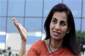 icici bank ceo chanda kochhar will have check property transaction