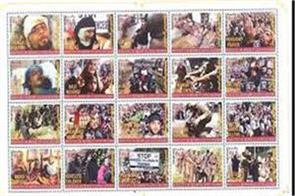 pakistan issued postal stamps on militants