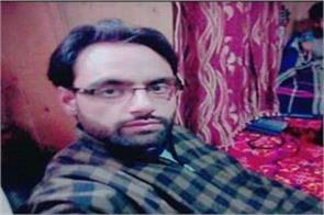 youth killed allegedly in goverment forces action in pulwama