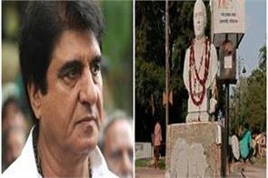 break the statue of great men try to eliminate ideology raj babbar