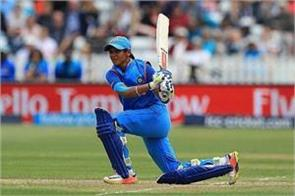 harmanpreet fifty powers india to 4 0 series win