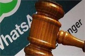 judge hearing on whatsapp