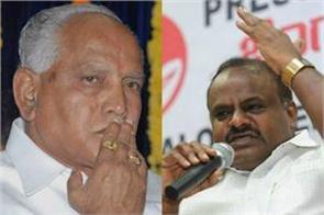 controversy between kumaraswamy and yeddyurappa