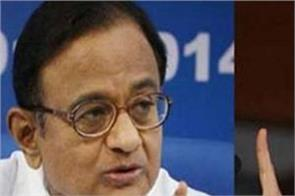 chidambaram attack to pm modi