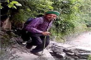 14 kms distance travels to reach village
