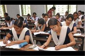 learn when the cbse board exams will change in patterns