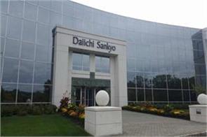 daiichi sankyo reached nclt to stop rhc bankruptcy process