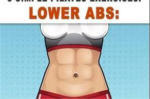 5 simple pilates exercises for lower abs