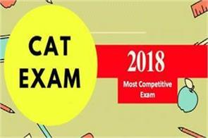 cat 2018 the date of the revised application can be upto 26th september