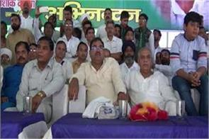 abhay joined joint mass rally of inld and bsp