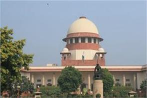 supreme court rebukes income tax department