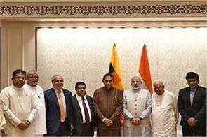 sri lankan parliament delegation meets pm modi