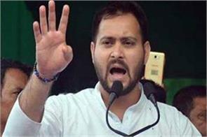 tejaswi yadav attack on modi government