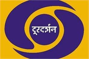 history of the day doordarshan napoleon chandra chattopadhyay