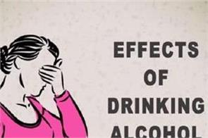 drinking during pregnancy puts on the health of the baby the opposite effect