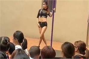 china teacher pole dance video viral from school to school