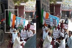 moradabad aap party workers humiliated tricolor enter the case