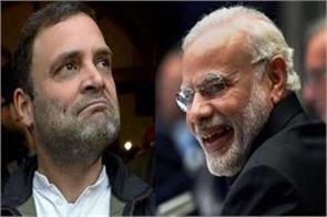 lok sabha elections bjp congress