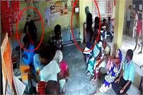pratapgarh unusual scams in lonely film style looted bank  see live