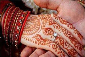 law commission marriage man