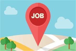 erdo job salary candiadte