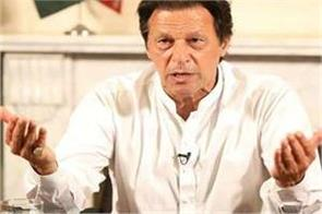 pakistan will never fight for any other country imran khan