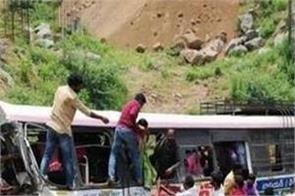 telangana bus accident one mistake took 59 lives