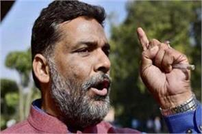 the reality of the attack on pappu yadav