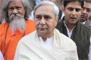 chhattisgarh bilaspur jail naveen patnaik pushpendra nath chauhan
