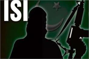 indian will not be caught in this trap of isi up ats released helpline number