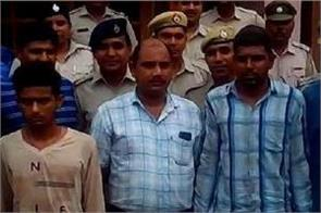 rewari gangrape case absconding both aropi arrested