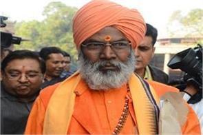 statement of sakhi maharaj