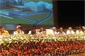 ayushman bharat scheme launched in bihar