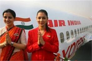 jobs can be found only in air india