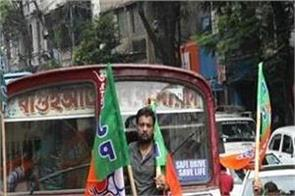 bjp bandh in west bengal